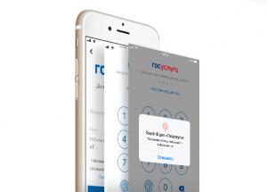 """Мобильное приложние """"Госуслуги"""" теперь доступно и для пользователей на Адроинд, IOS, а также Windows. Чтобы скачать приложение следуйте пошаговой инструкции."""