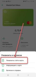 Как оформить выплату 5000 рублей семьям с детьми до 8 лет от президента Владимира Путинаа